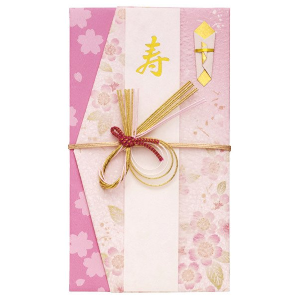 【ネコポス対応〇】マルアイ 新金封 花和風 ご祝儀袋 ピンク 1枚【キ-597P】