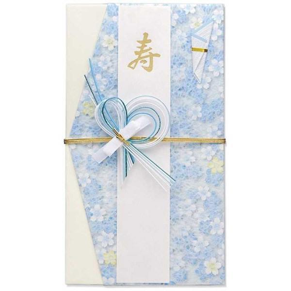 【ネコポス対応〇】マルアイ 新金封 hana洋風ブルー ご祝儀袋 1枚【キ-598B】