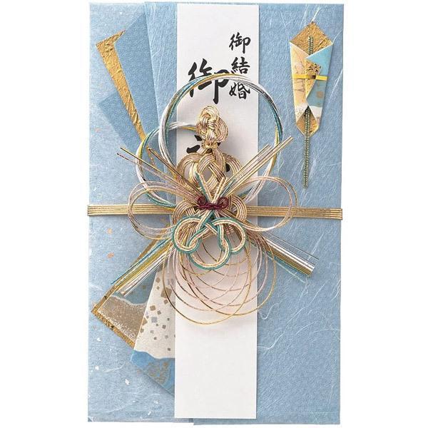 【ネコポス対応〇】マルアイ 舞シリーズ ことね ご祝儀袋 亀・青 1枚【キ-656B】