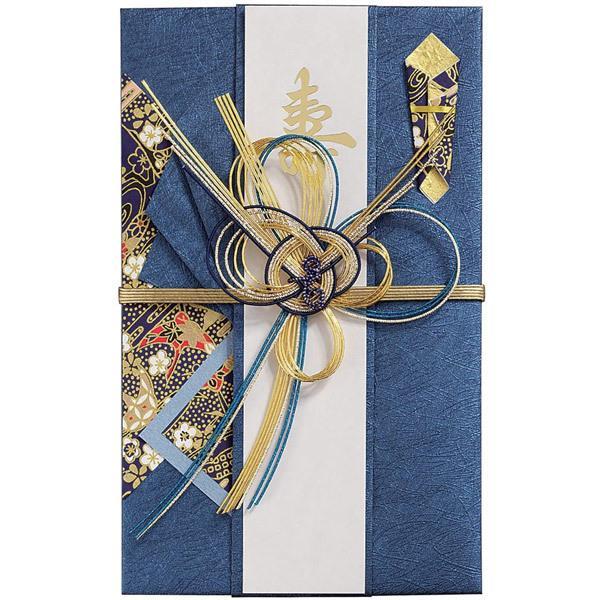 【ネコポス対応〇】マルアイ きらり金封 ご祝儀袋 大金・青 1枚【キ-658B】