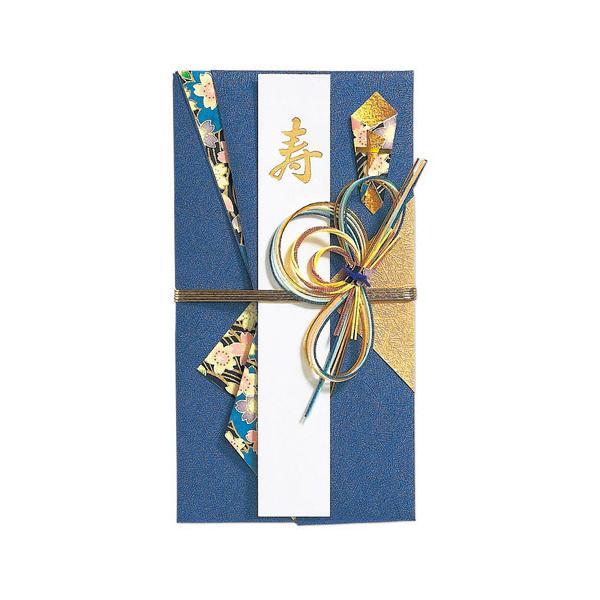 【ネコポス対応〇】マルアイ きらり金封 ご祝儀袋 青 1枚【キ-605B】