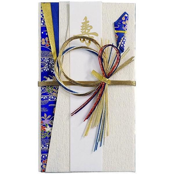 【ネコポス対応〇】マルアイ えにし金封 ご祝儀袋 青 1枚【キ-618B】