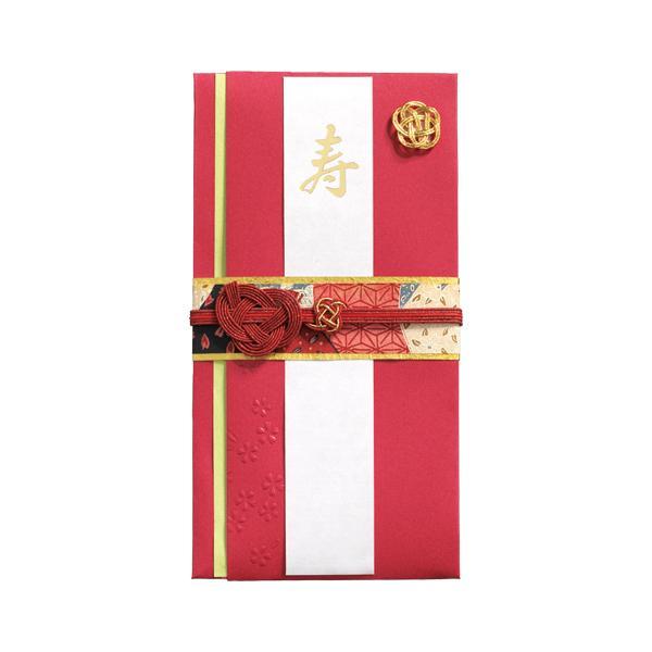 【ネコポス対応〇】マルアイ 新金封 絢 ご祝儀袋 赤 1枚【キ-626R】