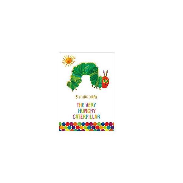 学研ステイフル 3年育児日記 ケース入り エリック・カール はらぺこあおむし【D380-07】
