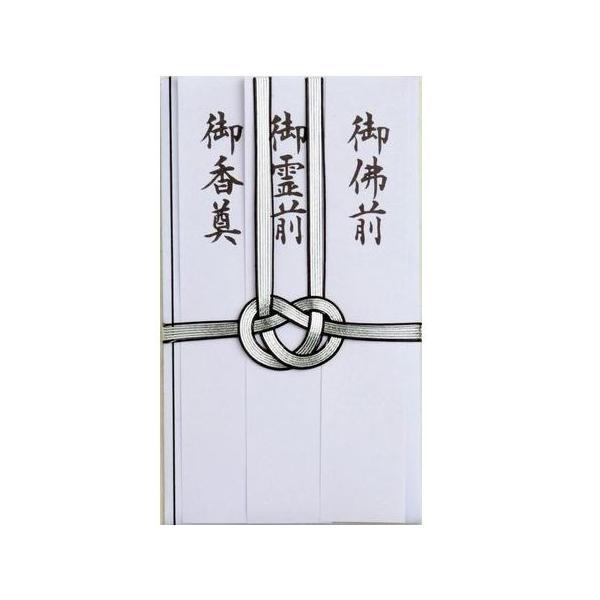 【ネコポス対応〇】今村紙工 不祝儀袋 ツリーフリー金封 黒銀7本【E-601】
