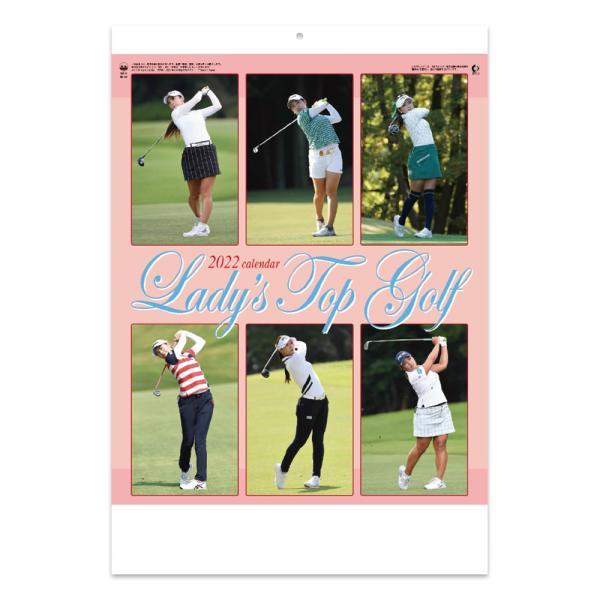 新日本カレンダー 2022年 カレンダー 壁掛け レディス・トップゴルフ [605×425mm] NK-127 令和4年 壁掛けカレンダー 女子プロゴルファー