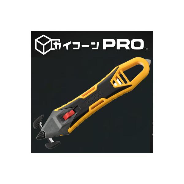 オルファ 替刃式カイコーンPRO 239B
