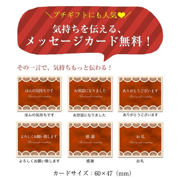 お菓子 スイーツ タブレット 花粉症 テレビで紹介!じゃばらちゅあぶる90g お得なたっぷりサイズ!(fy3)|bundara|12