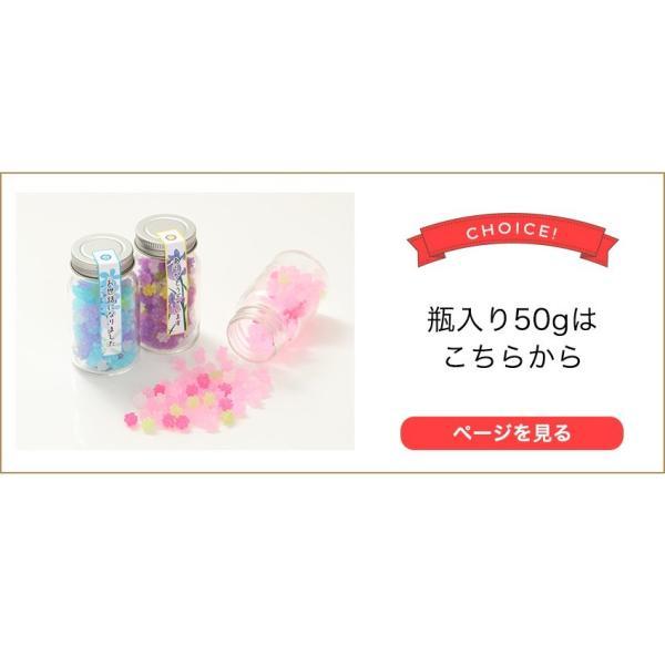 プチギフト 退職 お礼 お菓子 メッセージ入り 金平糖(こんぺいとう)コンペイトウ 30g bundara 11