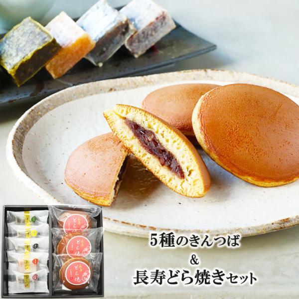 お歳暮 ギフト ふみこの和菓子セット6種8個入(きんつば5種、どら焼き3個)|bundara