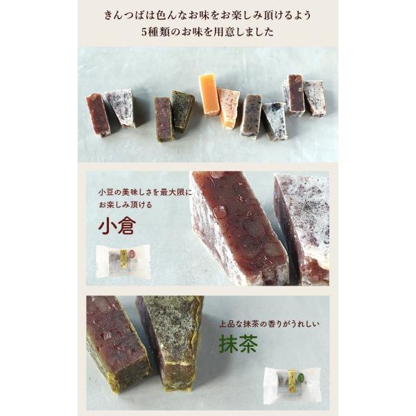 お歳暮 ギフト ふみこの和菓子セット6種8個入(きんつば5種、どら焼き3個)|bundara|03