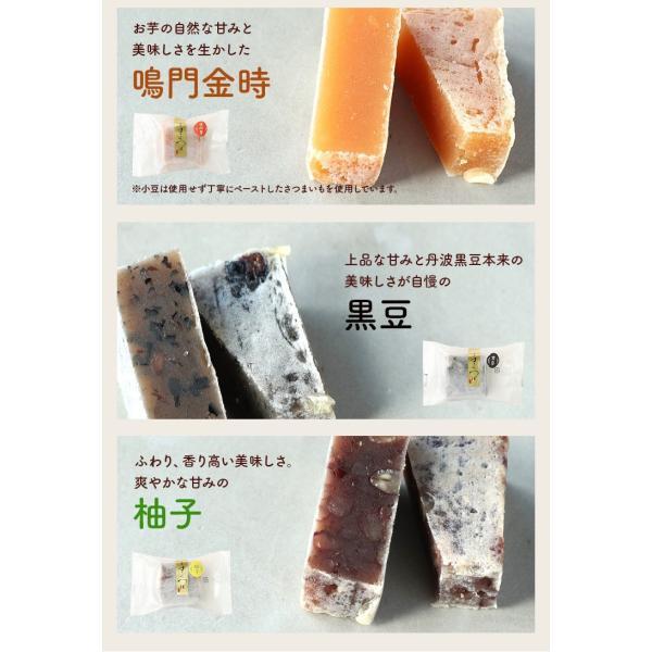 お歳暮 ギフト ふみこの和菓子セット6種8個入(きんつば5種、どら焼き3個)|bundara|04