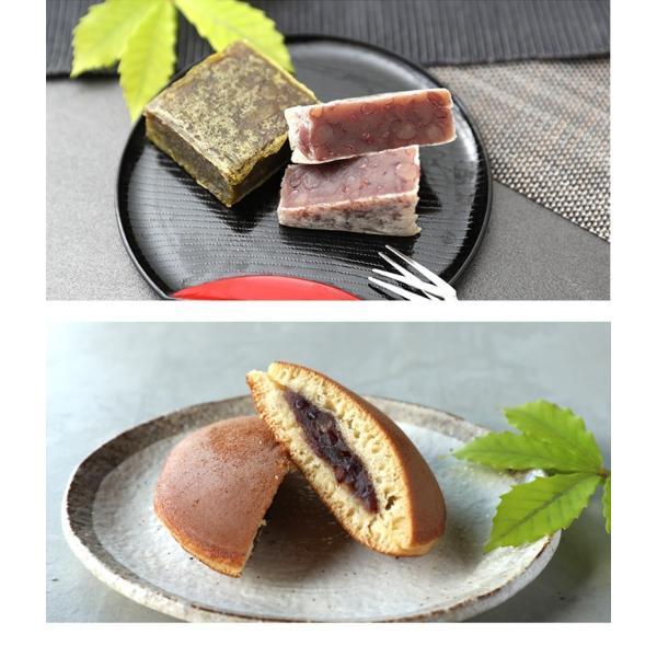 お歳暮 ギフト ふみこの和菓子セット6種8個入(きんつば5種、どら焼き3個)|bundara|06
