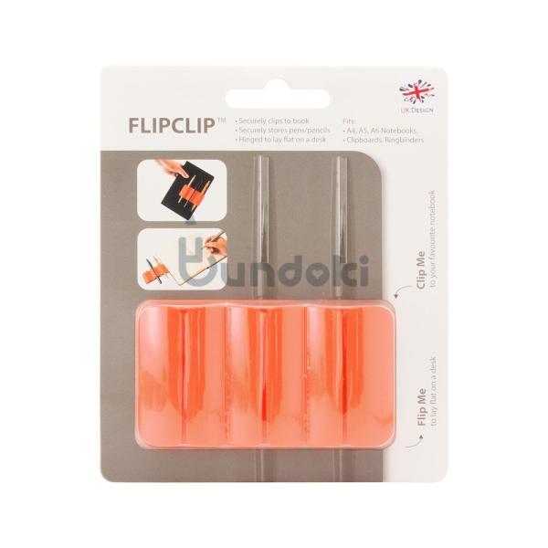 FLIP CLIP   フリップクリップ (オレンジ)|bundoki