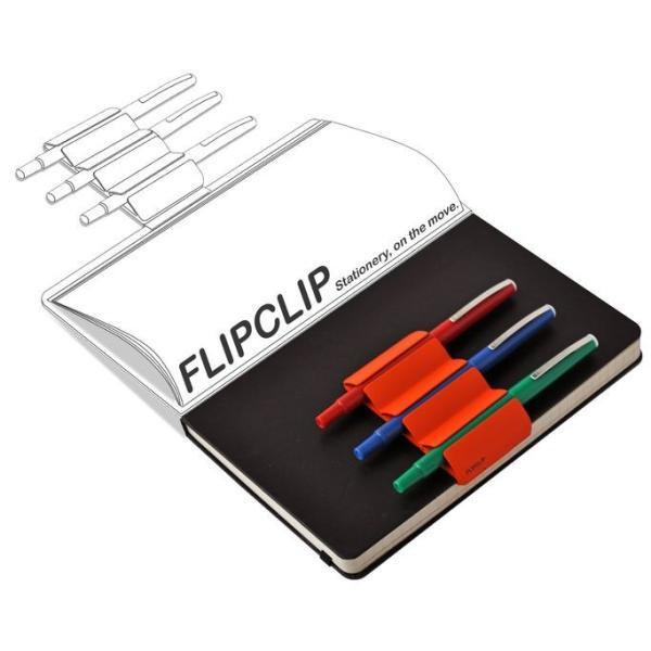 FLIP CLIP   フリップクリップ (オレンジ)|bundoki|02