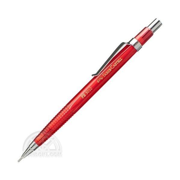 FABER-CASTELL ファーバーカステル 製図用シャープペンシル FE3010・赤(0.3mm)