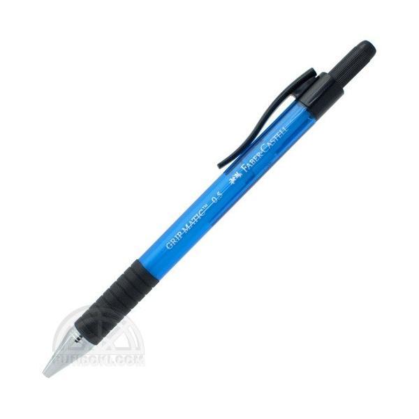 FABER-CASTELL ファーバーカステル GRIP-MATIC 1375 シャープペンシル(ブルー)