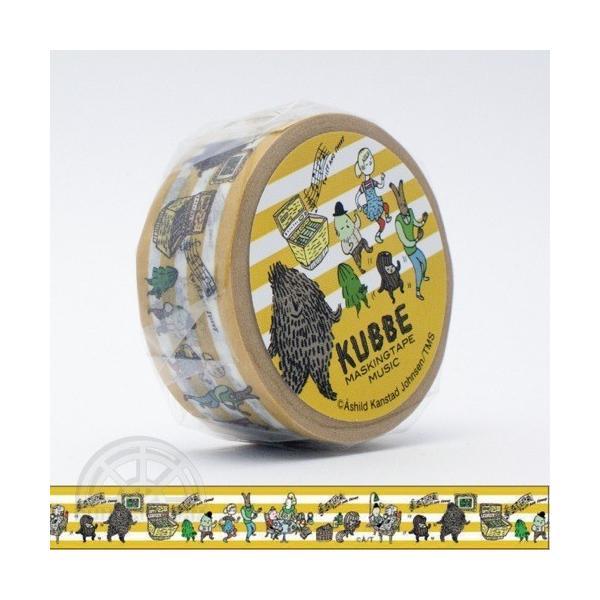 有限会社くま/KUMA KUBBE/キュッパ マスキングテープ(ミュージック)