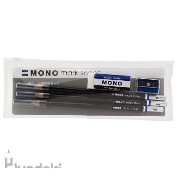 TOMBOW トンボ鉛筆 マークシート鉛筆モノKNHBセット(鉛筆3本・消しゴム・削り器)