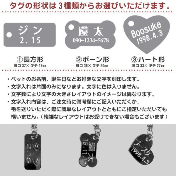 【名入れ無料・ネームタグ】ペット筆チャーム【熊野製】 buneidou 02