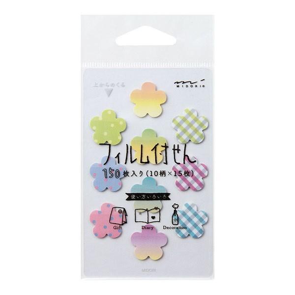 ミドリ/付せん紙 フィルム ミニ 付箋 花柄 (19006006) midori デザインフィル デコレーションなど、シール感覚で楽しめます。