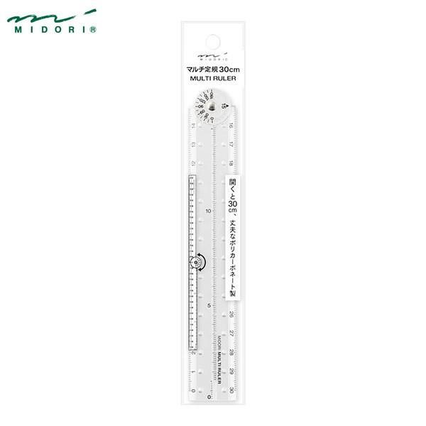 ミドリ/マルチ定規<30cm>透明(42266006)開くと30cm、折りたたんでコンパクトになる定規。デザインフィル・midori