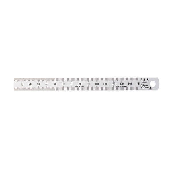 プラス/定規・ステンレス直尺(47-741) 長さ15cm 厚さ0.5mm 幅15mm シルバー 反射防止加工あり ビニールケース入り カッターを使っても安心/PLUS