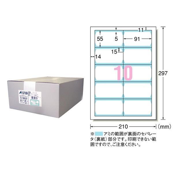 【A4・マット】エーワン/マルチカード・名刺(51863) 白無地 10面 300シート・3000枚 厚口 各種プリンタ兼用 名刺作成用紙/A-one