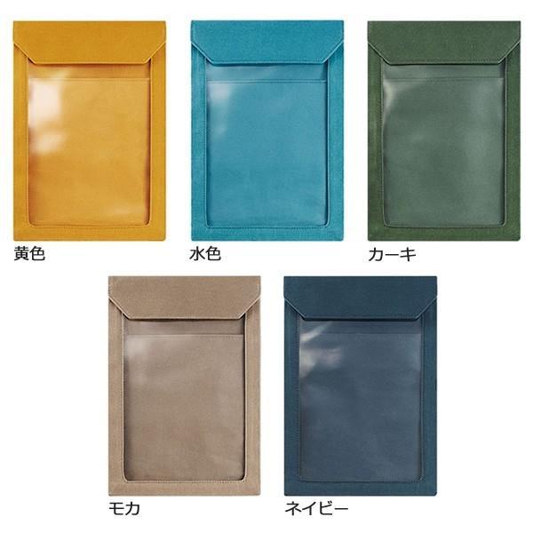 【全5色】キングジム/FLATTY WORKS A4タテ型 縫製タイプ(5416)帆布製 バッグインバッグ 小物をまとめて収納 フラットファイル KING JIM