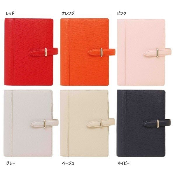 【全6色】ナカバヤシ/エクスカバー&ベース フロー バイブル システム手帳カバー・リングファイル (6500) Nakabayashi