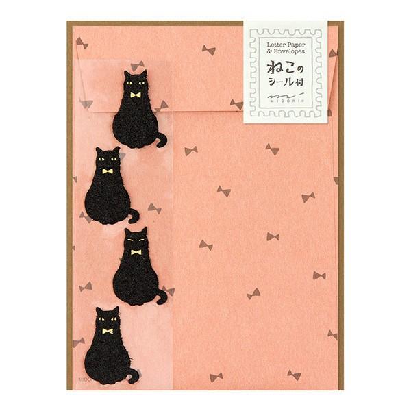 ミドリ/レターセット 黒猫柄 シール付 (86413006)ふわふわ動物シール付きのおしゃれでかわいいレターセット midori/デザインフィル