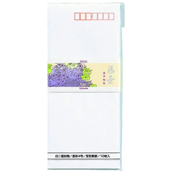マルアイ/二重 藤壺封筒 長形4号 絹目 エバー(フ42)テープ式ワンタッチ B5横4つ折りサイズ対応 郵便枠印刷 定形郵便 MARUAI フ-42
