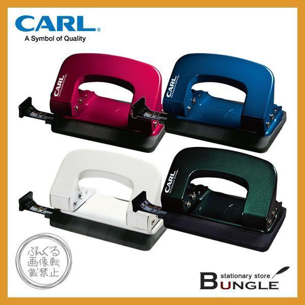カール/ALISYS・アリシス パンチ(LP-16) 2穴 ハンドルロック付き ゴミ捨て後ろ開き方式 軽い、小さい、美しいパンチ/CARL