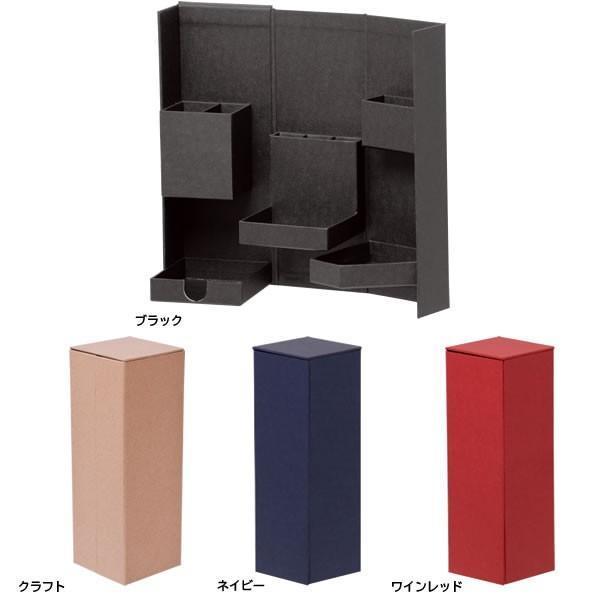 【全4色】ナカバヤシ/ライフスタイルツールボックス Mサイズ(LST-B02)使わないときシンプルな紙箱収納 Nakabayashi