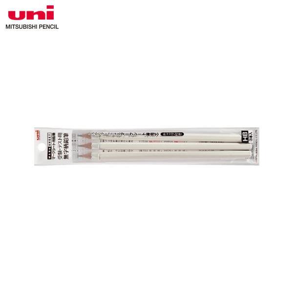 三菱鉛筆/マークシート無地柄鉛筆 白 3本セット(UMSME3PHB)濃くきれいにマーク MITSUBISHI PENCIL