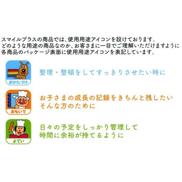 園などの行事予定や大事なチェックに☆ 安心の日本製PILOT筆記具 アンパンマン・スマイルプラス フリクションライト イエロー bungu-mori 02