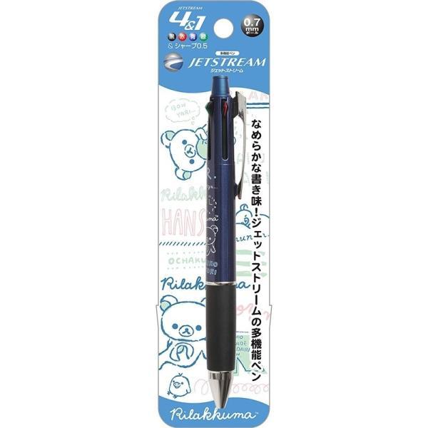 安心の日本製 サンエックス リラックマ ジェットストリーム4+1 ネイビー|bungu-mori