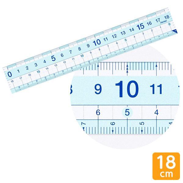 先生おすすめ直定規(18cm)はし0メモリ&はし空きメモリ ぴたっと止まるすべり止め付 小学生 中学生(メール便対象)