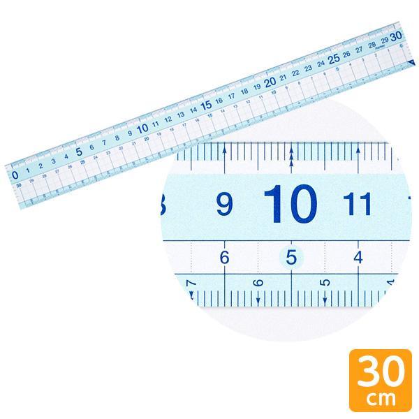 先生おすすめ直定規(30cm)はし0メモリ&はし空きメモリ ぴたっと止まるすべり止め付 小学生 中学生(メール便発送)