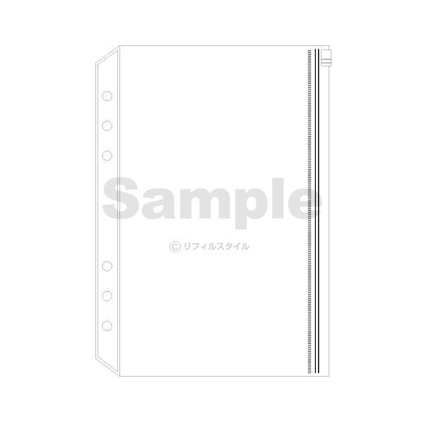 システム手帳リフィル A5 ダ・ヴィンチ ファスナーポケット (メール便対象)|bungu-style|02