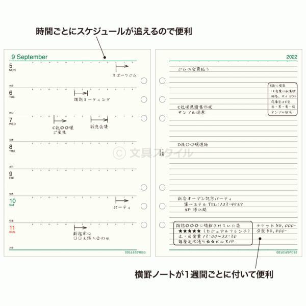 システム手帳リフィル 2018年 A5 ダ・ヴィンチ 週間-1 片面1週間 12月始まり DAR1801(メール便対象)|bungu-style|02