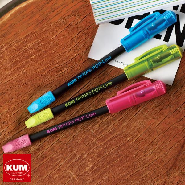 KUM クム 鉛筆削り器 Tip Top Pop ケズリキ エンピツツキ(メール便対象)