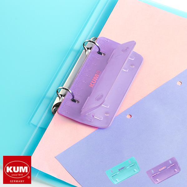 KUM クム リングファイル 2穴パンチ 2色 2021オータムコレクション かわいい おしゃれ女子(メール便発送)