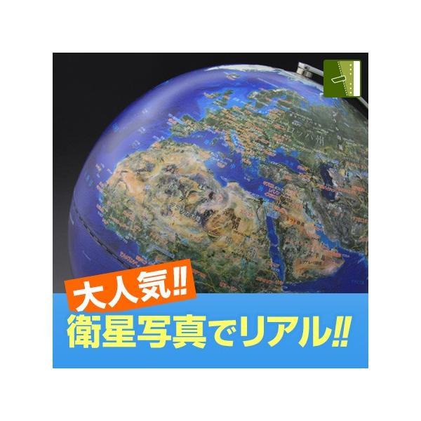 地球儀 子供用 NASA衛星画像 インテリアにも OYV257(送料&ラッピング無料)|bungu-style