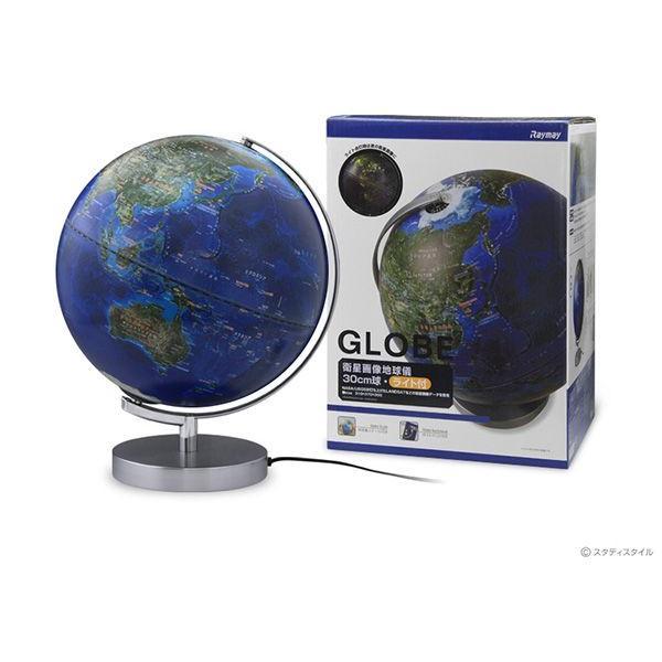 地球儀 子供用 NASA衛星画像 インテリアにも OYV257(送料&ラッピング無料)|bungu-style|02