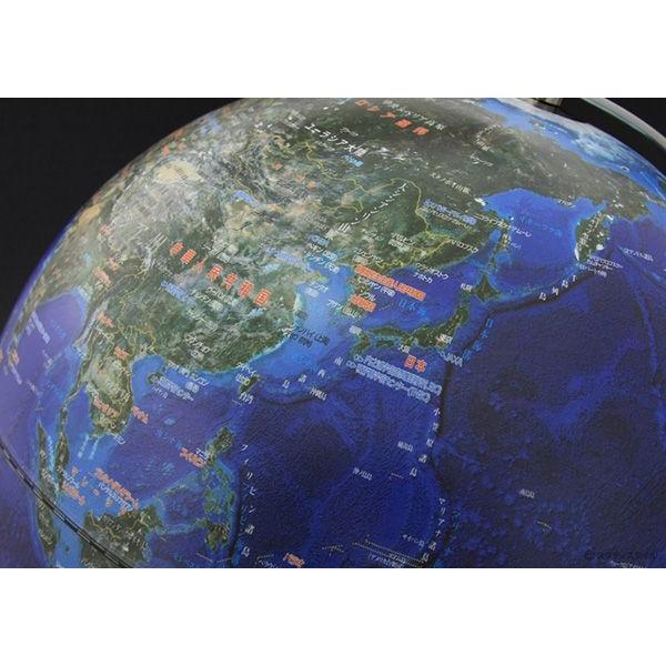 地球儀 子供用 NASA衛星画像 インテリアにも OYV257(送料&ラッピング無料)|bungu-style|04