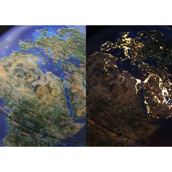 地球儀 子供用 NASA衛星画像 インテリアにも OYV257(送料&ラッピング無料)|bungu-style|06