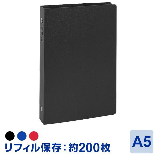 システム手帳 A5 保存用 去年のリフィルの整理にも|bungu-style