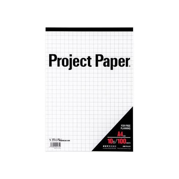 オキナ/プロジェクトペーパー A4 10mm方眼/PPA40S