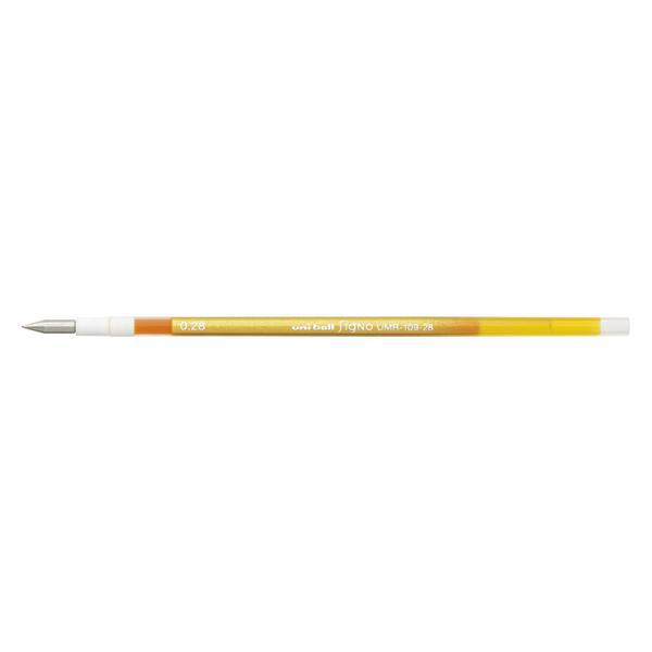 ゲルインクボールペン リフィル [ゴールデンイエロー] 0.28mm UMR-109-28